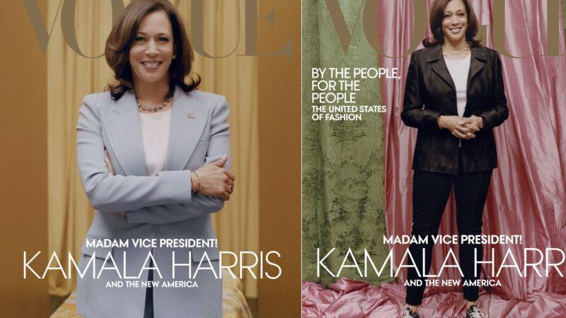 I punti di vista di due specialisti delle PR sulla copertina Vogue di Kamala Harris